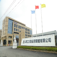 浙江万胜运河钢缆有限公司