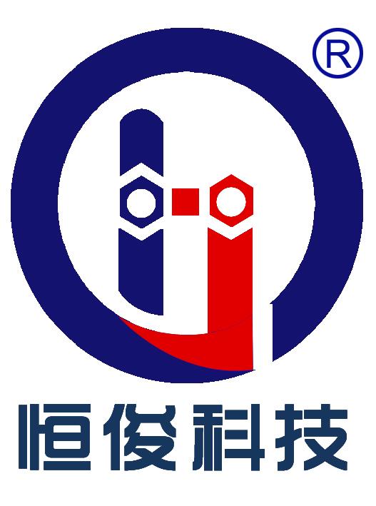 杭州恒俊科技有限公司