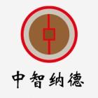 杭州中智纳德装饰工程有限公司