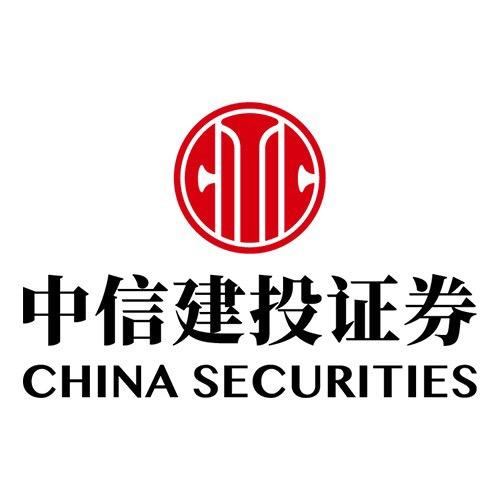 中信建投证券股份有限公司