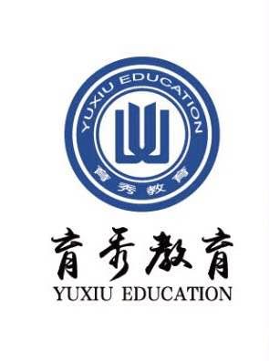 杭州市余杭区育秀教育培训学校