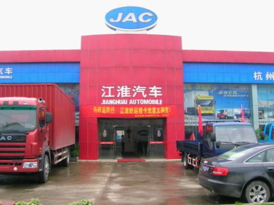 杭州福鸿汽车销售有限公司