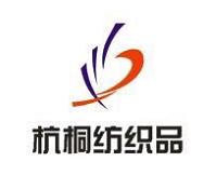 杭州杭辉纺织品有限公司