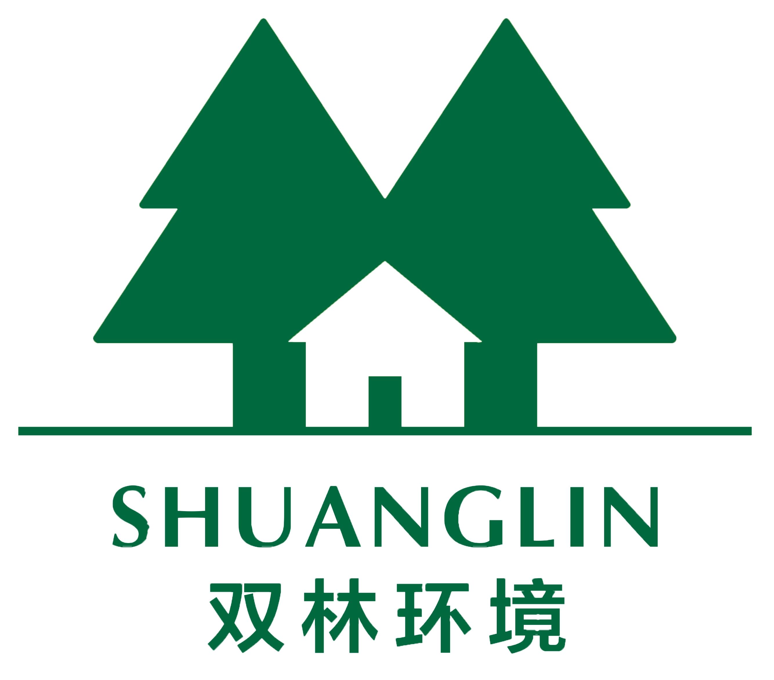 浙江双林环境股份有限公司