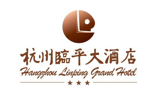 杭州臨平大酒店有限公司