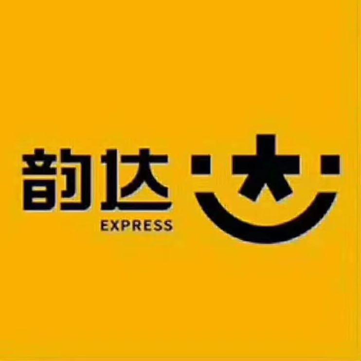 杭州韵建速递有限公司