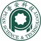 杭州普安科技有限公司