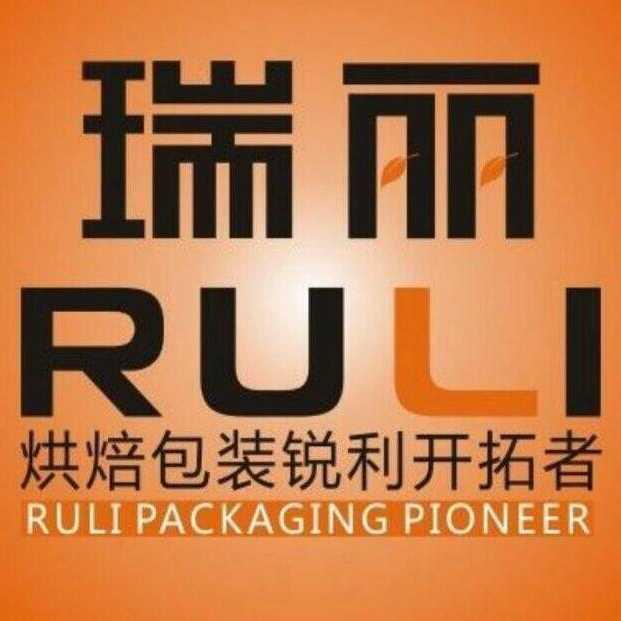 杭州瑞丽包装制品有限公司