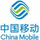 中国移动余杭分公司