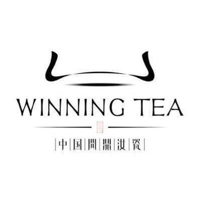 杭州问鼎茶文化有限公司