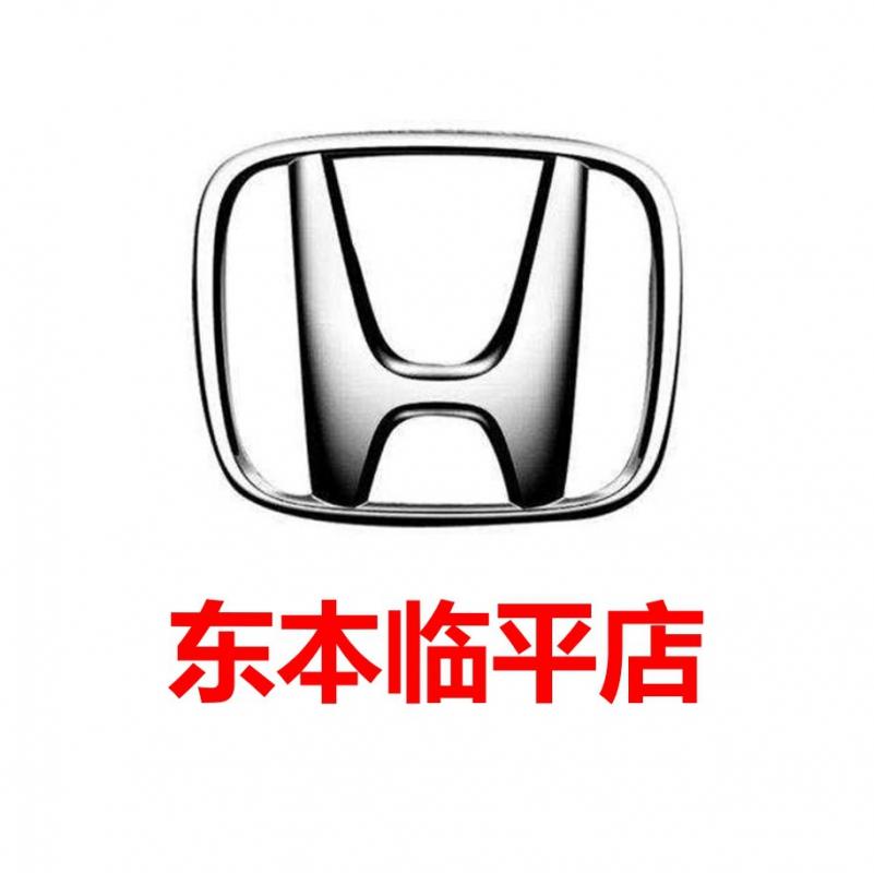 杭州元通元佳汽车有限公司
