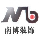 杭州南博装饰材料有限公司