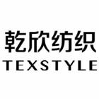 杭州乾欣纺织品有限公司