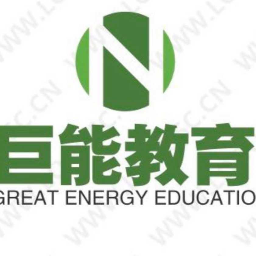 杭州巨能培训学校