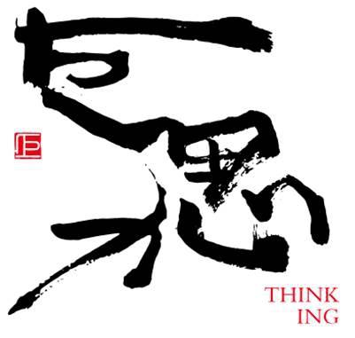 杭州巨思力文化创意有限公司