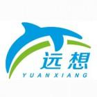 杭州遠想醫療設備有限公司