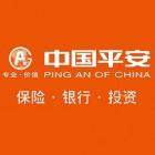 中国平安保险浙江余杭分公司