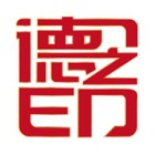 杭州德之印实业有限公司