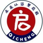 杭州市余杭区启程教育培训学校