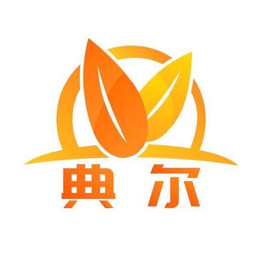 杭州典尔日用品有限公司