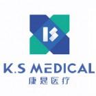 浙江康是医疗器械有限公司