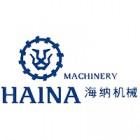 杭州海納機械有限公司