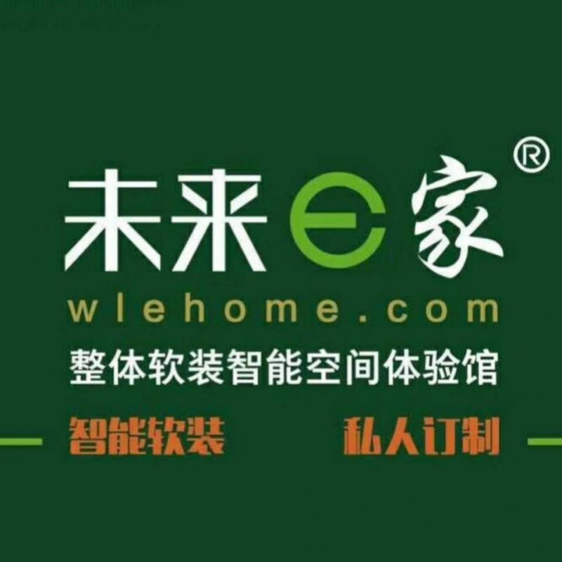 北京植彩美瑞电子商务有限公司