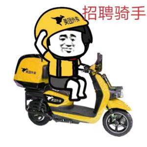 杭州富昀企业管理有限公司