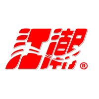 杭州江潮电机有限公司