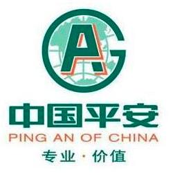 中国平安余杭总部
