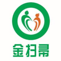杭州市余杭区金扫帚养老服务中心