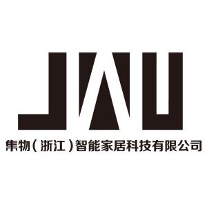 集物(浙江)智能家居科技有限公司