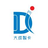 杭州大成实业有限公司
