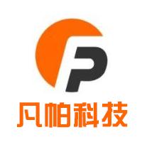 杭州凡帕科技有限公司
