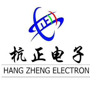 杭州杭正電子科技有限公司