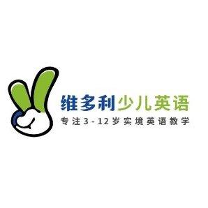 浙江維多利教育科技有限公司