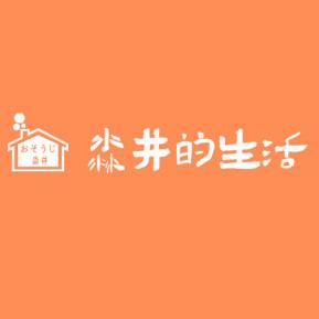 杭州淼井凈水設備有限公司