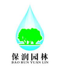 杭州保润园林工程有限公司