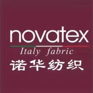 诺华(杭州)纺织有限公司