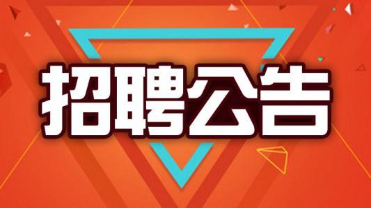 余杭区2020.3.14最新企业综合职位分享