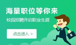 2019年余杭區衛生健康系統事業單位招聘第三批擬聘用人員名單公示