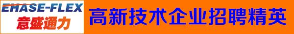 杭州意盛通力金属制品有限公司