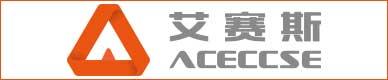 艾赛斯(杭州)复合材料有限公司