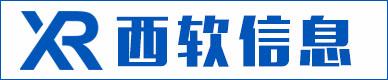 杭州西软信息技术